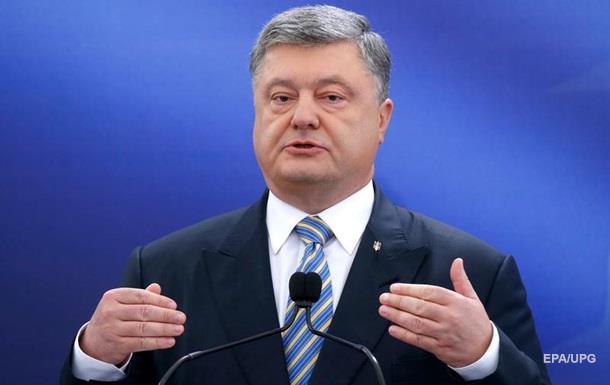 Петр Порошенко назвал условие для отмены запрета российских сайтов