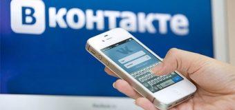Посещаемость ВКонтакте в Украине за пять дней блокирования упала более, чем на 3 млн