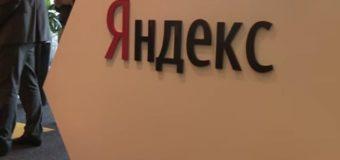 В СБУ рассказали об обысках в Яндексе: Передавали данные РФ. Видео