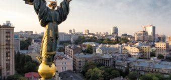 Небо над Киевом закрыли ради Евровидения