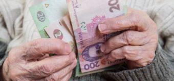 Новые правила ухода на пенсию: понятие пенсионного возраста отменяется