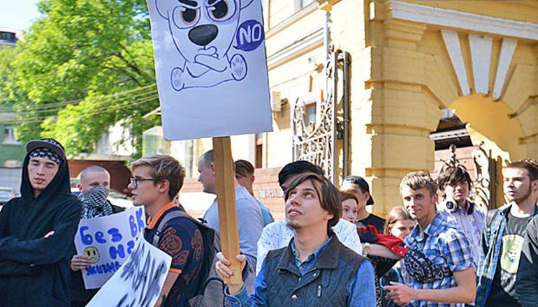 В Киеве прошел митинг за возвращение ВКонтакте