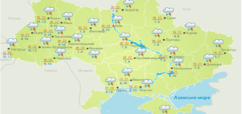 В Украину идут дожди и грозы