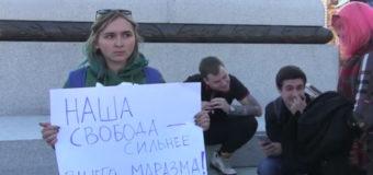 В Украине пользователей ВКонтакте хотят приравнять к террористам