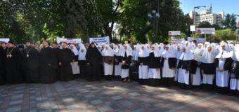 Из-за «церковных законов» Ватикан вызвал украинского посла