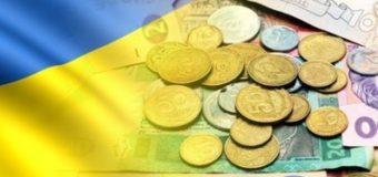 Госказначейство: Бюджет перевыполнен на 19% благодаря «деньгам Януковича»