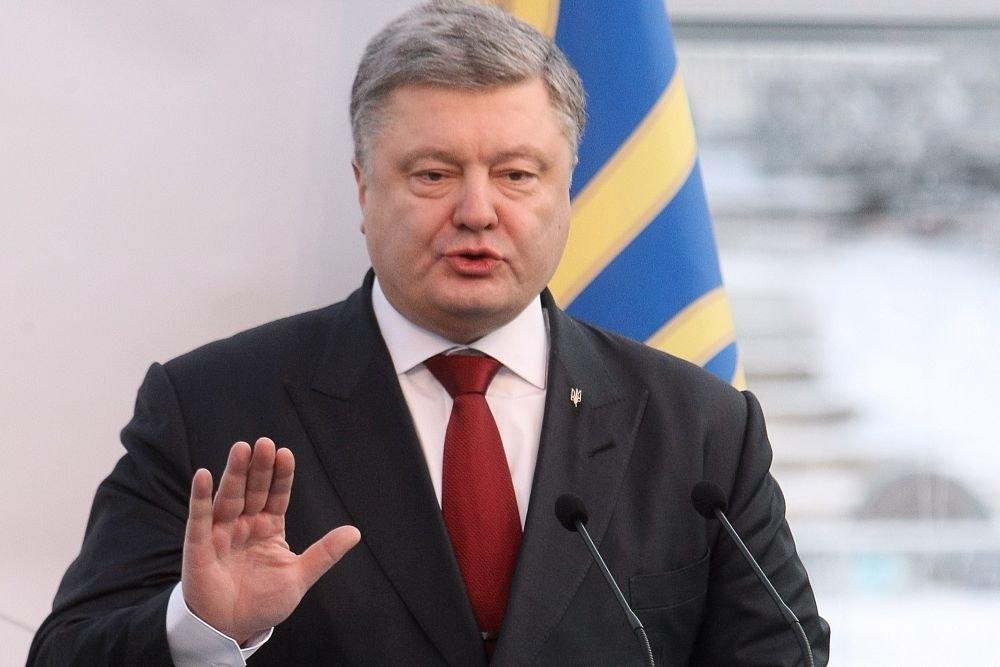 Порошенко сделал заявление на странице запрещенного ВКонтакте. Фото