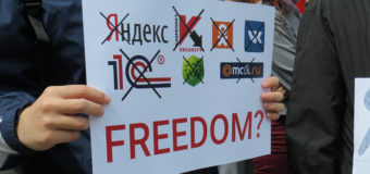В Минюсте заявили, что украинцы переживут без «ВКонтакте»