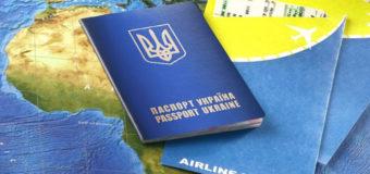 Украинцам рассказали, сколько будут стоить путешествия в Европу без виз