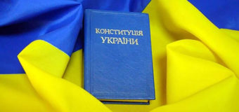 Порошенко готов изменить Конституцию в отношении Крыма