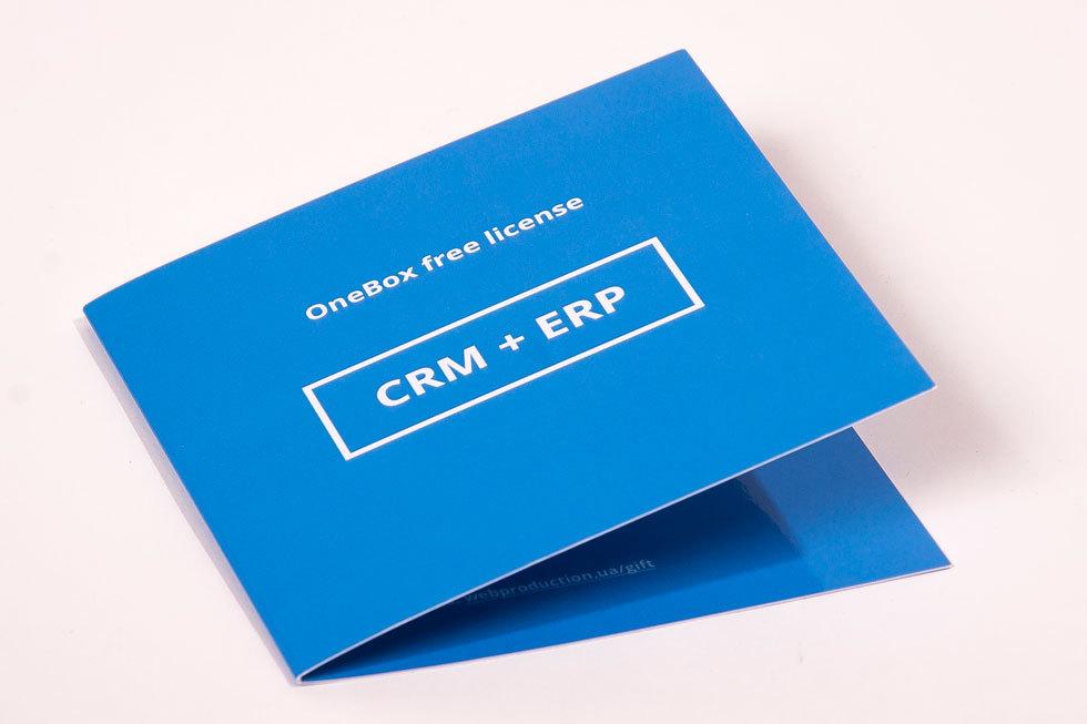 OneBox: CRM-лицензия за 399 долларов в подарок