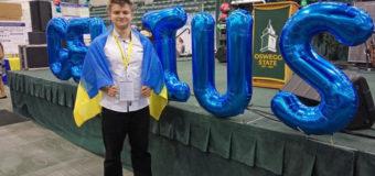 Украинский школьник удивил мир своим проектом