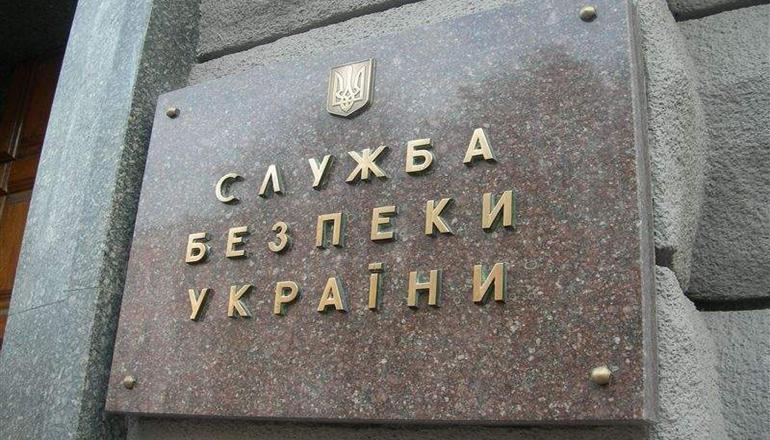 Зеленский уволил главу СБУ Днепропетровской области