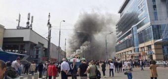В здании Киевского вокзала в Москве вспыхнул пожар, есть погибшие. Видео