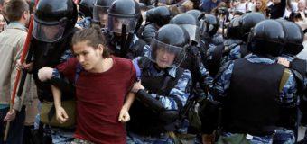 Митинг оппозиции в Москве: онлайн-трансляция