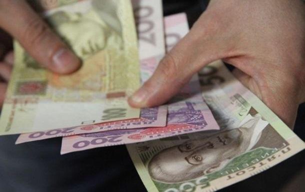 Украинцам пообещали увеличение зарплат на треть