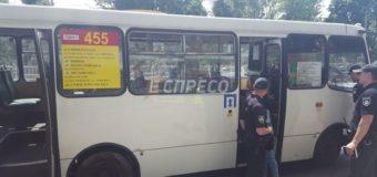 Взрыв в киевской маршрутке: есть раненые. Фото