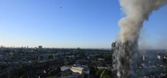 Пожар в Лондоне: погибли люди. Видео