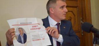 «Я – супермен!»: Мэр Николаева рассказал, как ему удалось сбежать от полиции. Видео
