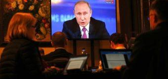 Прямая линия с Путиным 2017: онлайн-трансляция