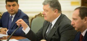 Порошенко пообещал повысить пенсии и отменить их налогообложение