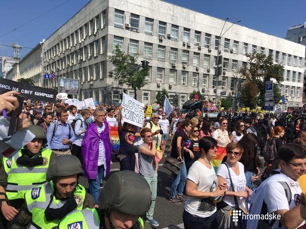 Марш ЛГБТ в Киеве: онлайн-трансляция