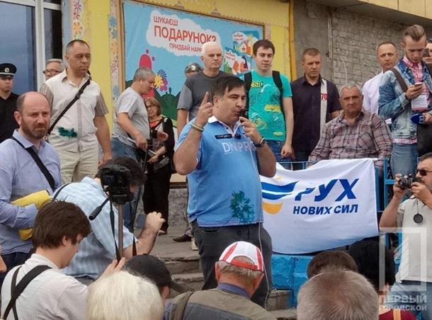 В Кривом Роге Саакашвили закидали яйцами с зеленкой. Видео
