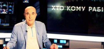 Отмена бесплатной медицины противоречит Конституции Украины, — Рабинович