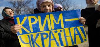 Відкрито справу про незаконні обшуки в будинках кримських татар