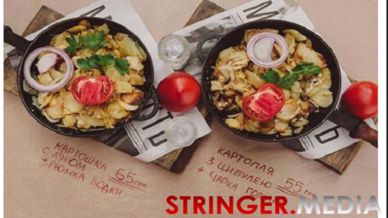 В украинском кафе из-за языка изменилась стоимость блюда
