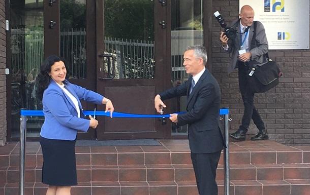 Впервые в Киеве открыли представительство НАТО