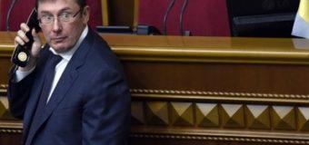 Депутаты с криками «Ганьба» заблокировали трибуну в ВР: ждут Луценко. Видео