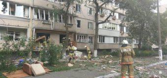 В Киеве в жилой 9-этажке произошел мощный взрыв: есть жертвы. Фото