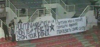 В Киеве после матча избили греческих фанов за поддержку Путина. Видео