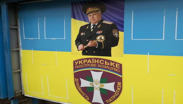 В центре Киева установили стенды пророссийских казаков. Фотофакт