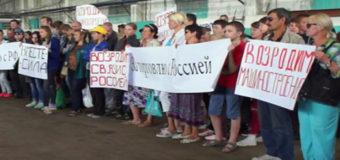 Харьковчане требуют немедленно восстановить торговлю с Россией. Видео