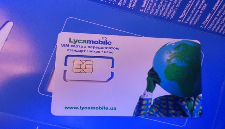 В Украине запустили виртуальный мобильный оператор