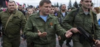Террорист Захарченко хочет создать новую страну. Видео