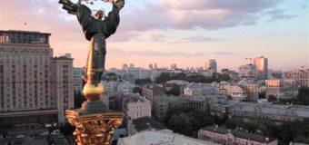 Едем на экскурсию в Киев: что посмотреть в столице?