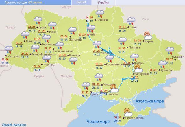 В Украине ожидаются ветер и дожди с градом