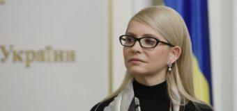 Юлия Тимошенко: Нужно как можно быстрее убирать власть, которая загнала Украину в долговую яму