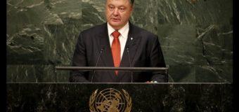 Порошенко выступил на Генассамблее ООН. Онлайн-трансляция