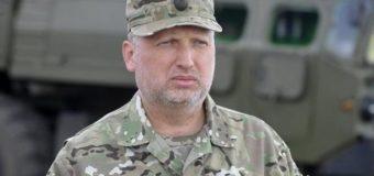 Турчинов: Россия отработала нанесение массированного ракетно-ядерного удара