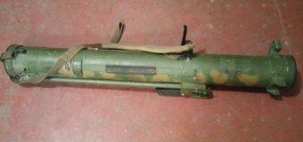 СБУ нашла российское оружие на Донбассе. Фото