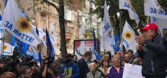 Партия «За жизнь» начала бессрочную акцию протеста под Нацбанком. Фото. Видео