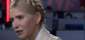 Юлия Тимошенко: Нужно в корне изменить стратегию войны в Украине. Видео