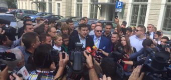Саакашвили пытается прорваться в Украину через Перемышль. Онлайн-трансляция