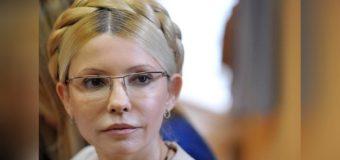Юлия Тимошенко требует немедленно рассмотреть в парламенте ситуацию с ростом цен и инфляцией