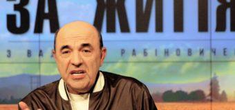 Вадим Рабинович: Нам нужен референдум о государственной внешней и внутренней политике