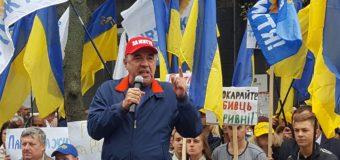 Вадим Рабинович: Власти не нравится, что мы говорим правду, поэтому против нас начались репрессии. Видео